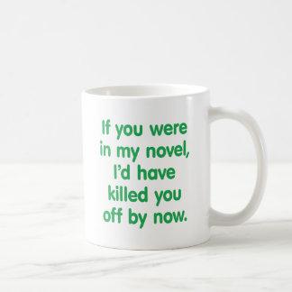 私の小説にあったら コーヒーマグカップ