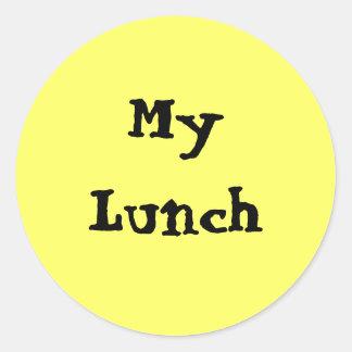 私の昼食 ラウンドシール