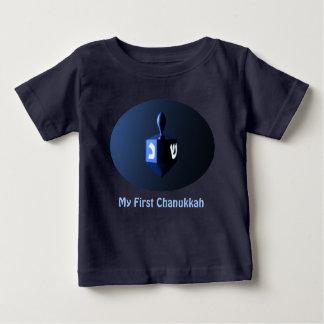 私の最初Chanukkah -光沢がある青いDreidel ベビーTシャツ