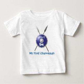 私の最初Chanukkah Maccabee ベビーTシャツ