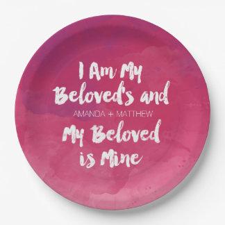 私の最愛は私の物ピンクの名前入りな水彩画です ペーパープレート