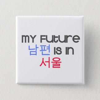 私の未来のNampyeonはソウルにあります 5.1cm 正方形バッジ