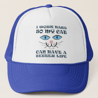 私の猫のおもしろいな球の帽子のトラック運転手の帽子のためのよりよい生命 キャップ