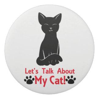 私の猫述べよう 消しゴム
