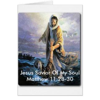 私の精神のイエス・キリストの救助者 カード