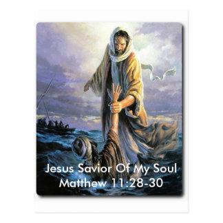 私の精神のイエス・キリストの救助者 ポストカード