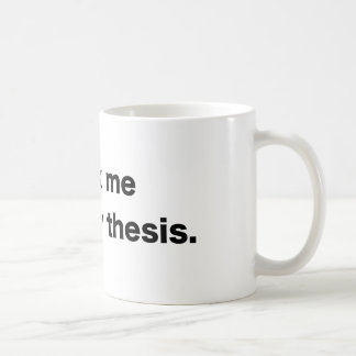 私の説-白いコーヒー・マグについて コーヒーマグカップ