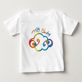 私の赤ん坊 ベビーTシャツ