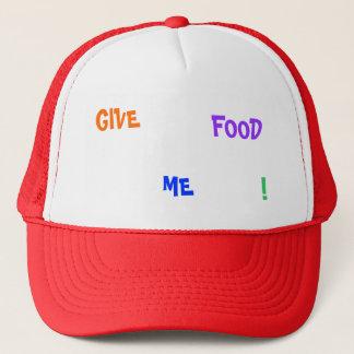 、私の食糧与えて下さい、! キャップ