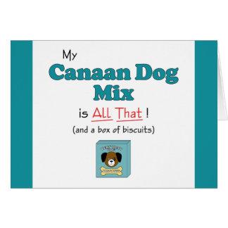私のCanaan犬の組合せはすべてそれです! カード
