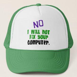 私はあなたのコンピュータを修理しません キャップ