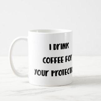 私はあなたの保護マグのためのコーヒーを飲みます コーヒーマグカップ