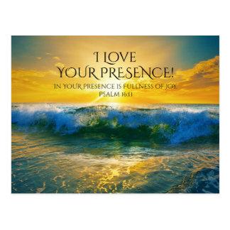 私はあなたの存在、賛美歌の16:11のカスタムの海を愛します ポストカード