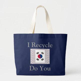 私はします南朝鮮リサイクルします ラージトートバッグ