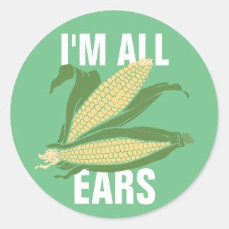 私はすべての耳です ラウンドシール