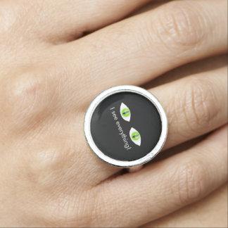 私はすべてを見ます! 指輪