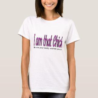 私はそのひよこです Tシャツ