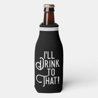 私はその ビールパーティーのお祝いに飲みます ボトルクーラー