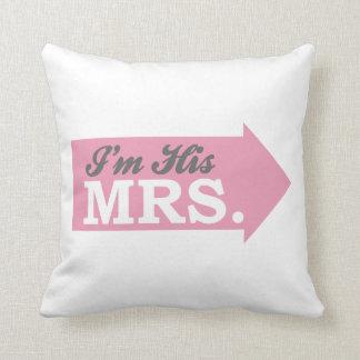 私はです彼の夫人(ピンクの矢) クッション