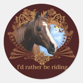 私はむしろ乗馬馬です ラウンドシール