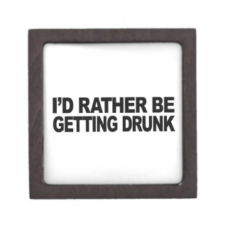 私はむしろ飲まれて得ていました ギフトボックス