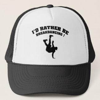 私はむしろBreakdancingです キャップ