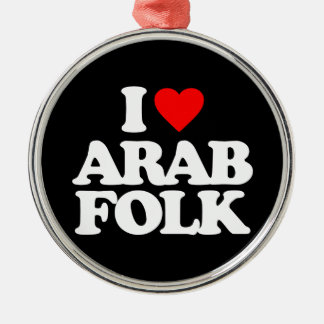 私はアラビアのフォークを愛します メタルオーナメント