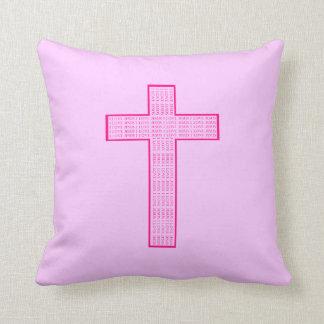 私はイエス・キリストの十字の枕を愛します クッション