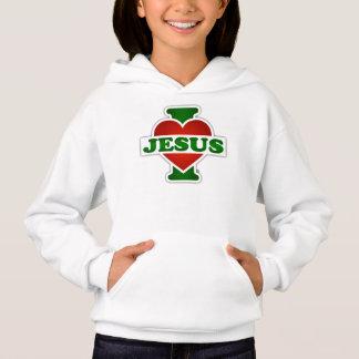 私はイエス・キリストを愛します
