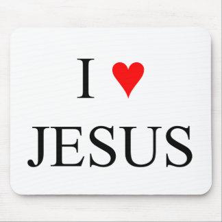 私はイエス・キリストを愛します マウスパッド