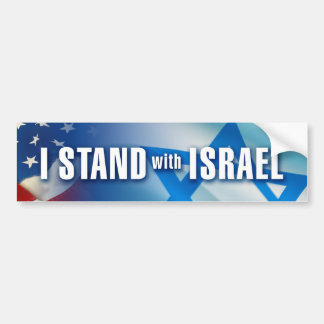 私はイスラエル共和国と立ちます バンパーステッカー