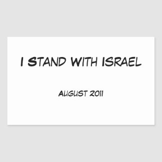 私はイスラエル共和国と立ちます 長方形シール