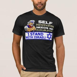 私はイスラエル共和国と立ちます! Tシャツ
