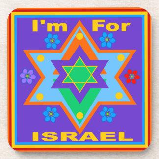 私はイスラエル共和国のアネモネのコースターのためです コースター