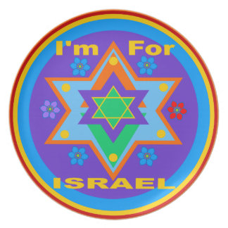 私はイスラエル共和国のアネモネのプレートのためです プレート