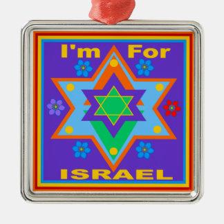 私はイスラエル共和国のアネモネの装飾のためです メタルオーナメント