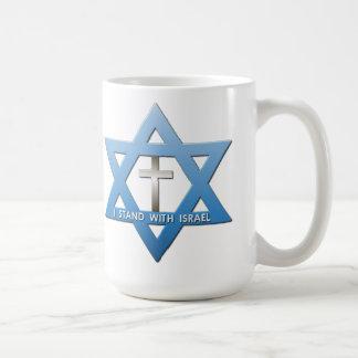 私はイスラエル共和国のキリスト教の十字のダビデの星と立ちます コーヒーマグカップ