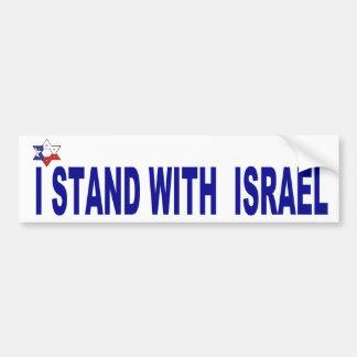私はイスラエル共和国のバンパーによって立ちます バンパーステッカー