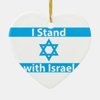 私はイスラエル共和国の旗と立ちます セラミックオーナメント