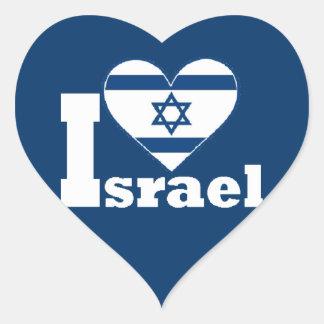 私はイスラエル共和国を愛します ハートシール