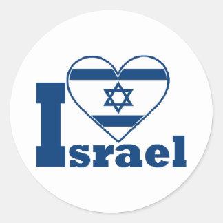 私はイスラエル共和国を愛します ラウンドシール