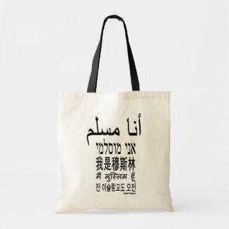 私はイスラム教です トートバッグ