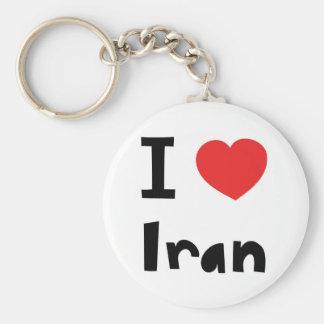 私はイランを愛します キーホルダー