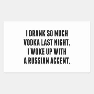 私はウォッカを昨晩そんなに飲みました 長方形シール