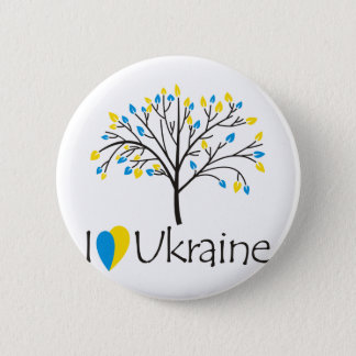 私はウクライナを愛します 5.7CM 丸型バッジ