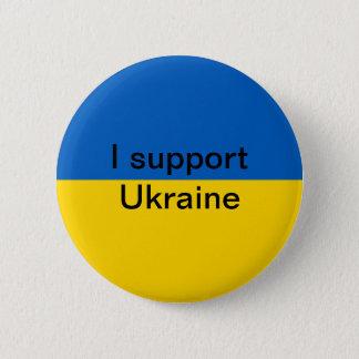 私はウクライナを支えます 缶バッジ
