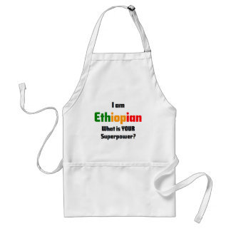 私はエチオピアです スタンダードエプロン