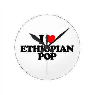 私はエチオピアの破裂音を愛します ラウンド壁時計