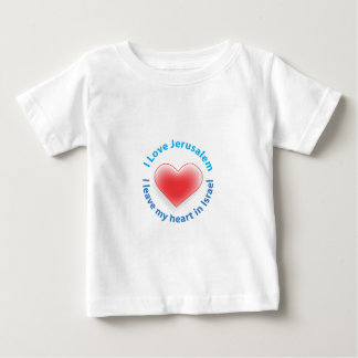 私はエルサレムを愛します-私はイスラエル共和国の私のハートを残します ベビーTシャツ