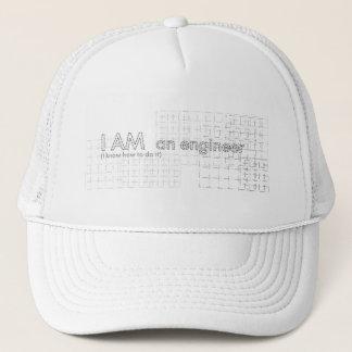 私はエンジニアです キャップ